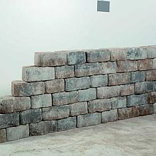 Promo Wall 14x25x10 cm Kilimanjaro